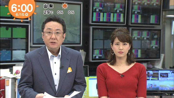 nagashima20170615_04.jpg
