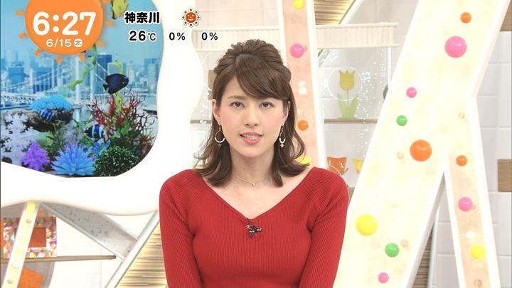 nagashima20170615_08.jpg