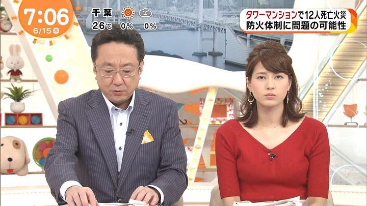 nagashima20170615_09.jpg