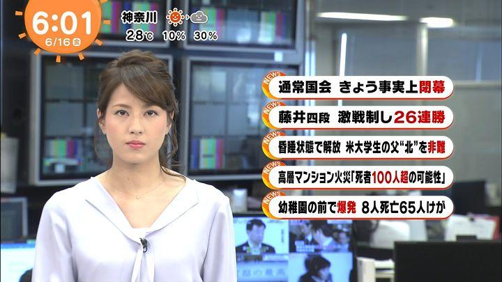 nagashima20170616_08.jpg