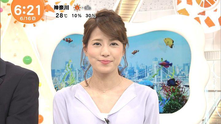 nagashima20170616_10.jpg