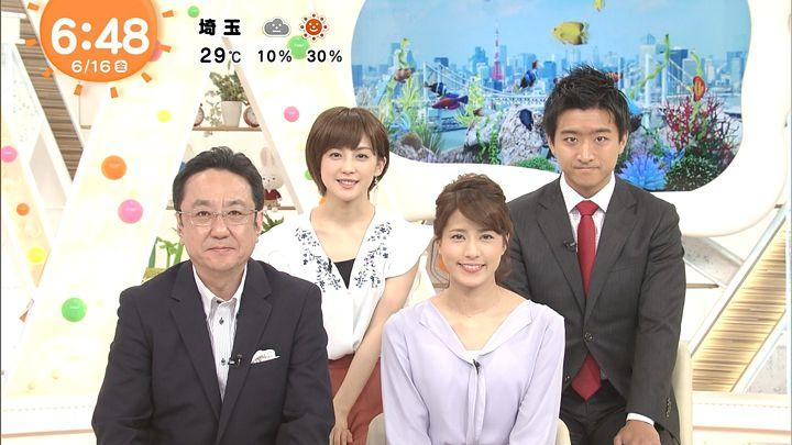 nagashima20170616_13.jpg