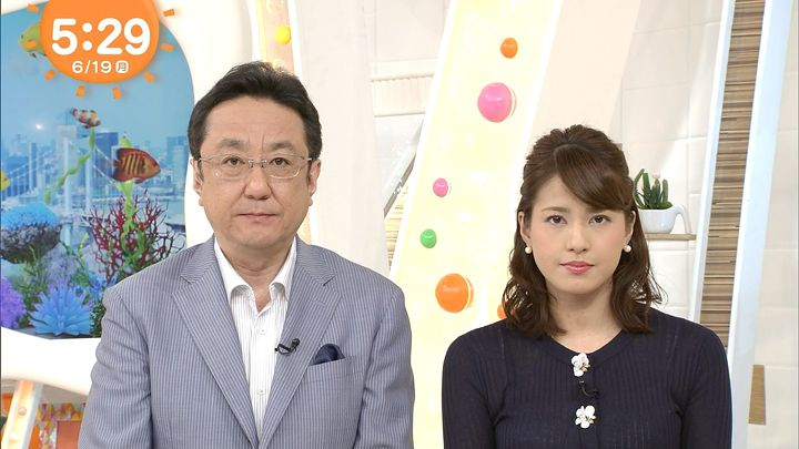 nagashima20170619_04.jpg