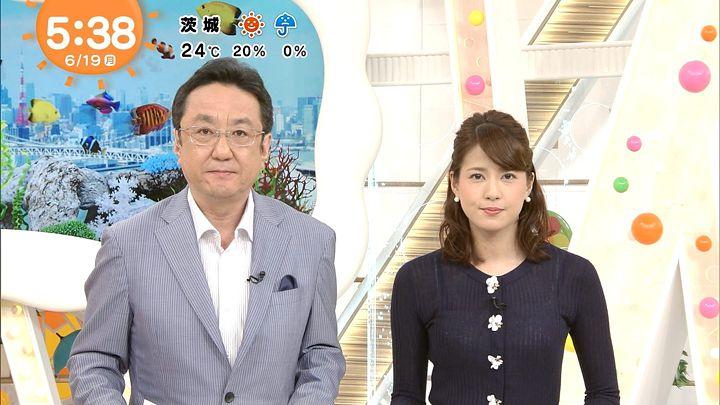 nagashima20170619_06.jpg