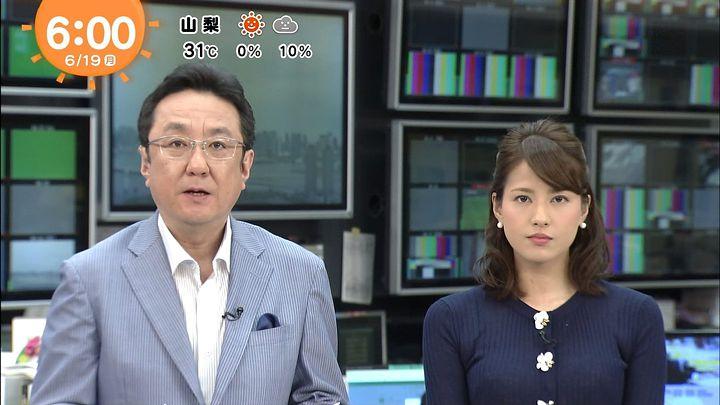 nagashima20170619_08.jpg