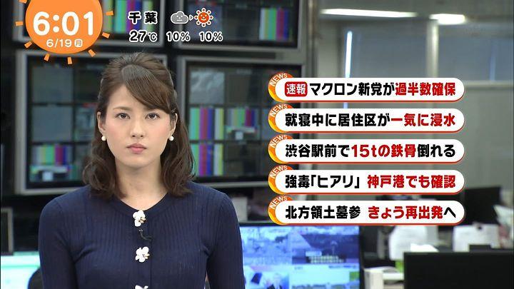 nagashima20170619_09.jpg