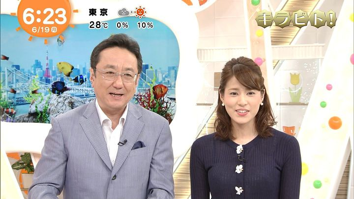 nagashima20170619_11.jpg