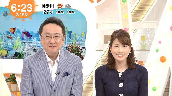 nagashima20170619_13.jpg