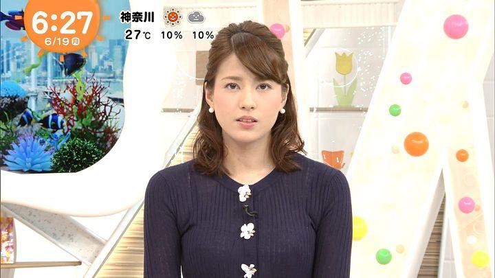 nagashima20170619_14.jpg