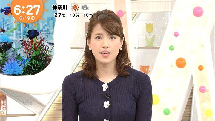 nagashima20170619_15.jpg