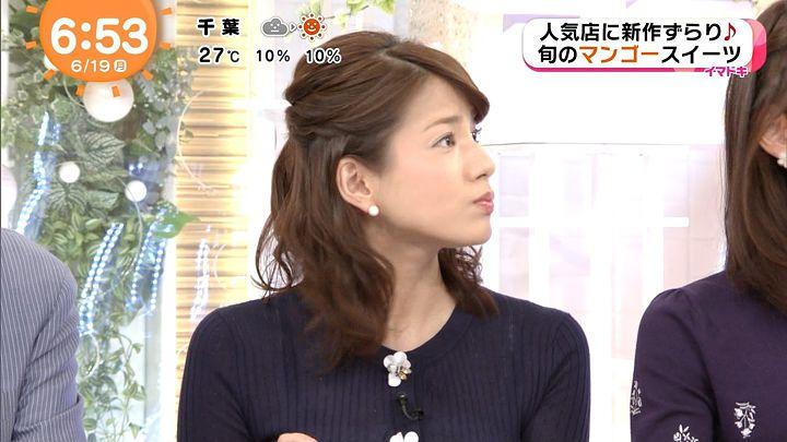 nagashima20170619_20.jpg