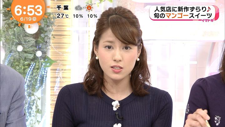 nagashima20170619_21.jpg