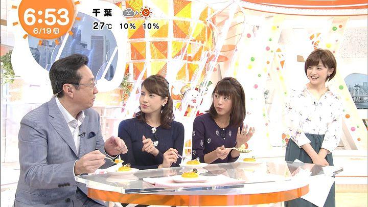 nagashima20170619_22.jpg