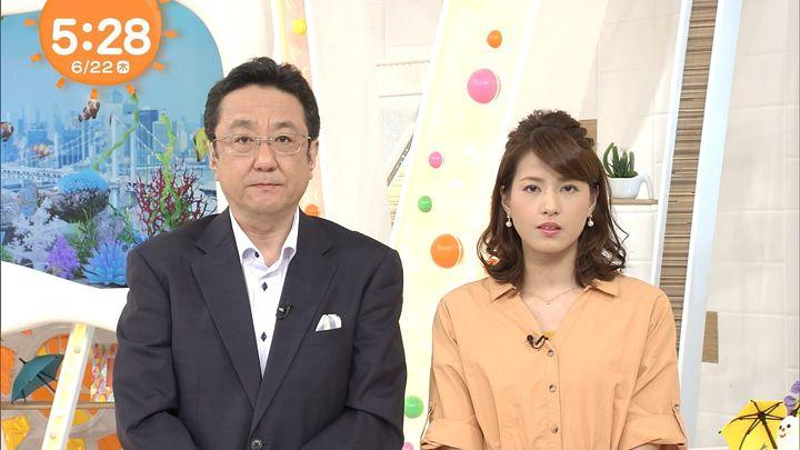 nagashima20170622_03.jpg