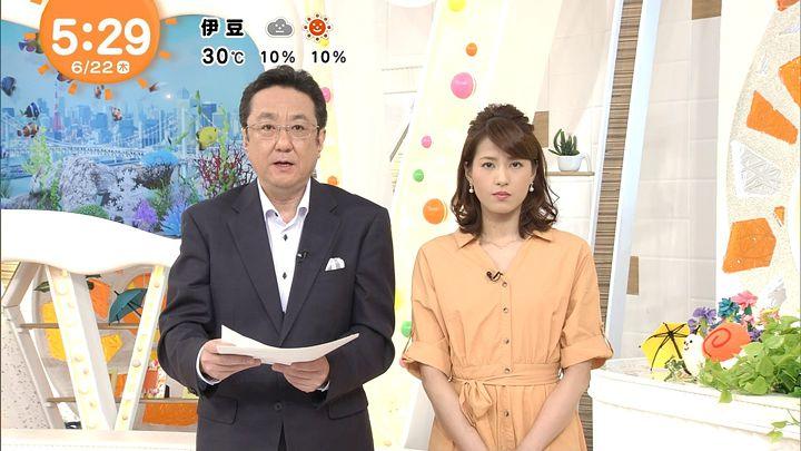 nagashima20170622_04.jpg