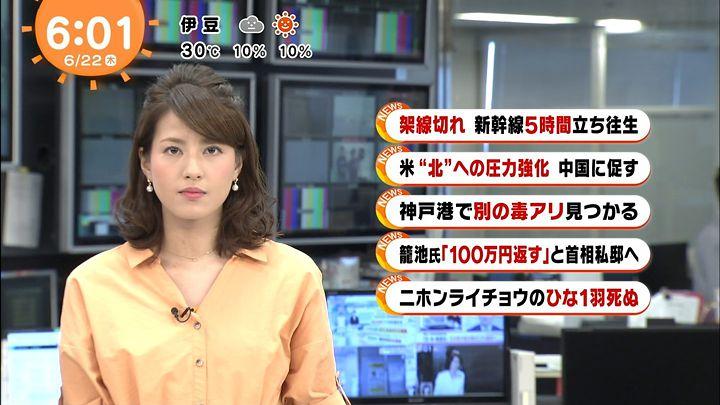 nagashima20170622_06.jpg