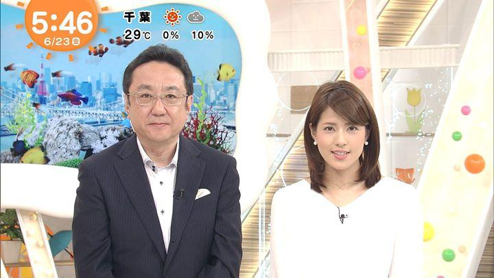 nagashima20170623_06.jpg
