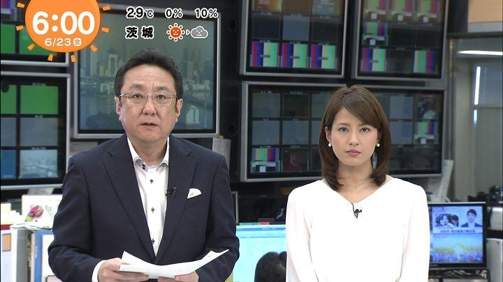 nagashima20170623_07.jpg
