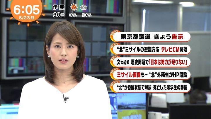 nagashima20170623_08.jpg