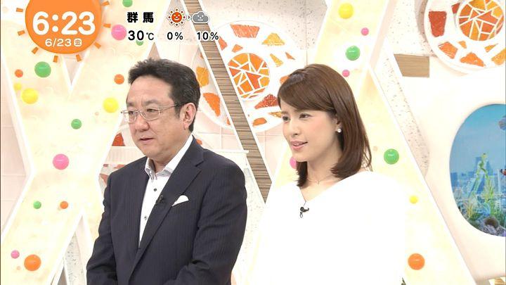 nagashima20170623_10.jpg