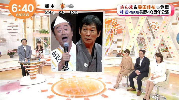 nagashima20170623_12.jpg