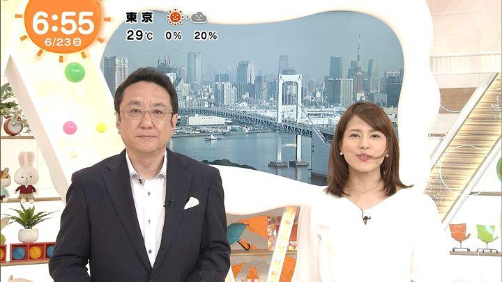 nagashima20170623_14.jpg