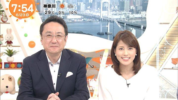 nagashima20170623_15.jpg