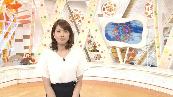 nagashima20170626_01.jpg