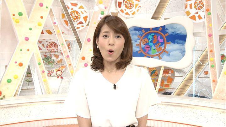 nagashima20170626_02.jpg