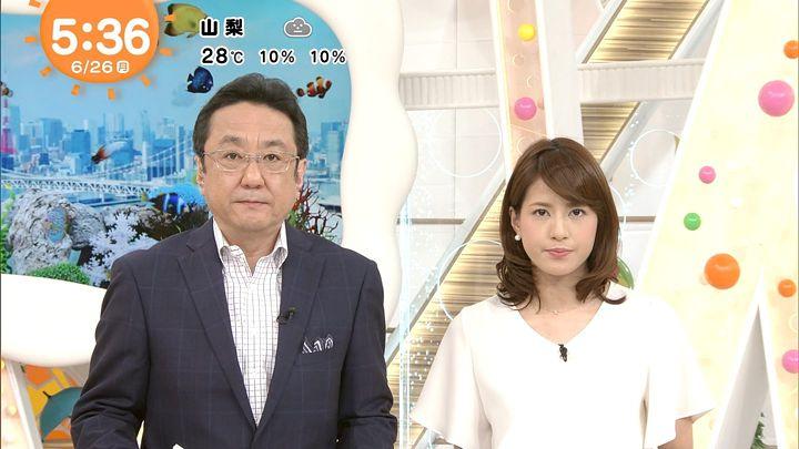 nagashima20170626_04.jpg