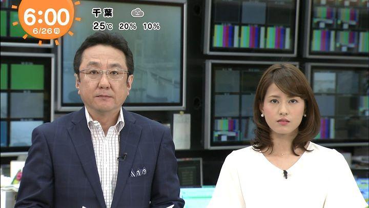 nagashima20170626_05.jpg