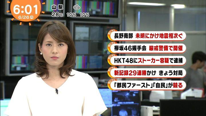 nagashima20170626_06.jpg