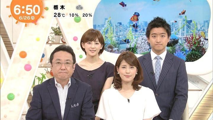 nagashima20170626_13.jpg