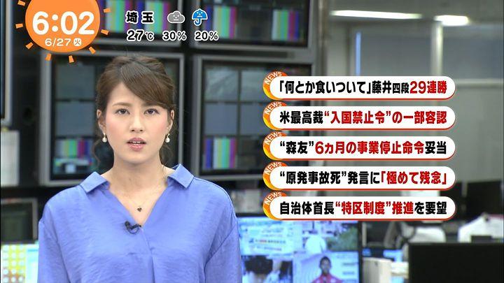 nagashima20170627_06.jpg