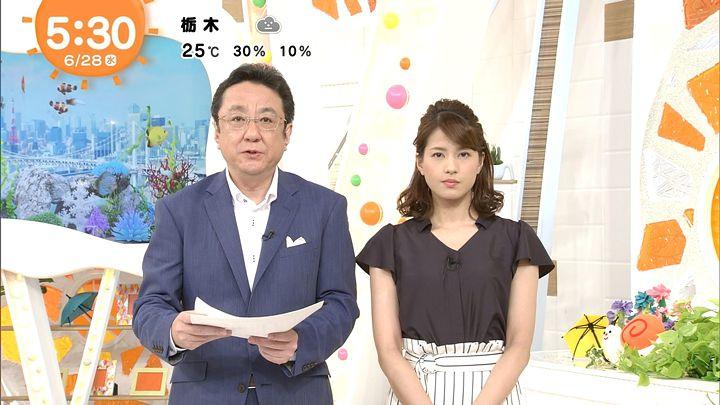 nagashima20170628_04.jpg