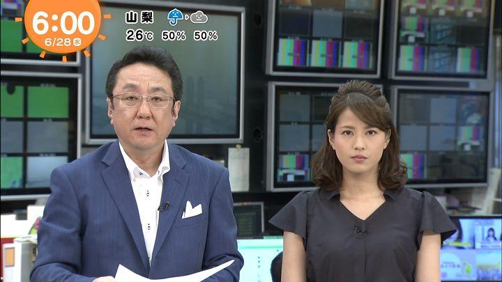 nagashima20170628_05.jpg