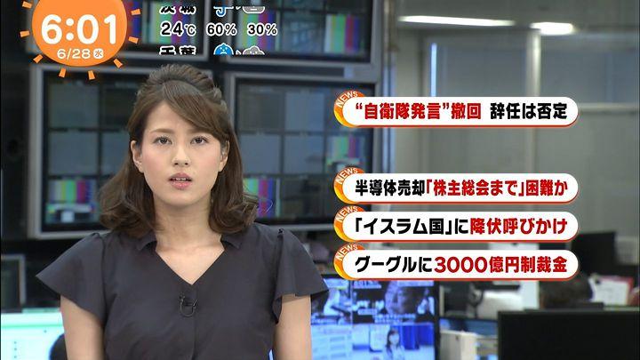 nagashima20170628_06.jpg