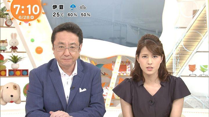 nagashima20170628_21.jpg