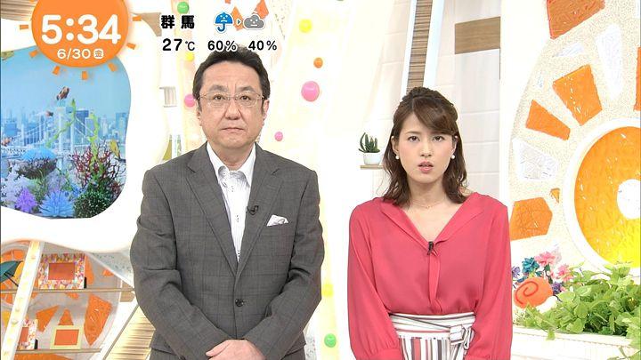 nagashima20170630_05.jpg