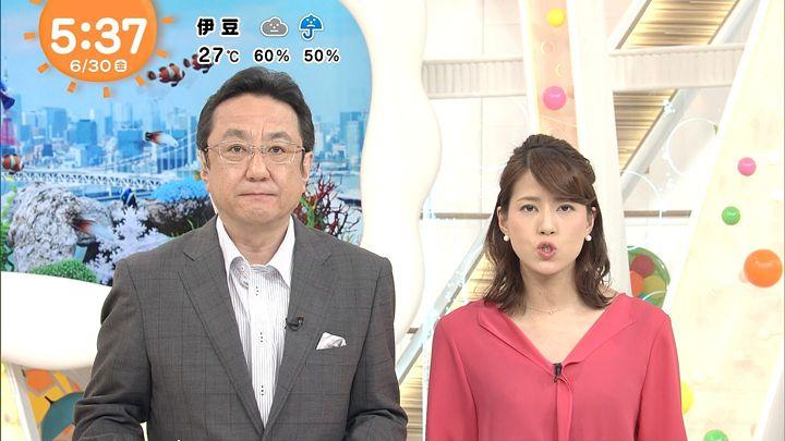 nagashima20170630_07.jpg