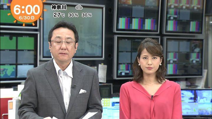 nagashima20170630_09.jpg