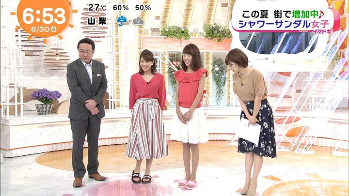 nagashima20170630_14.jpg