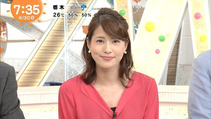 nagashima20170630_17.jpg