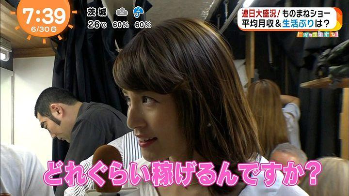nagashima20170630_22.jpg