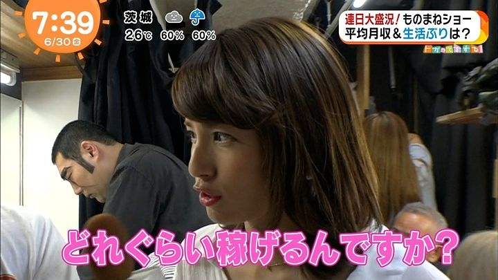 nagashima20170630_23.jpg