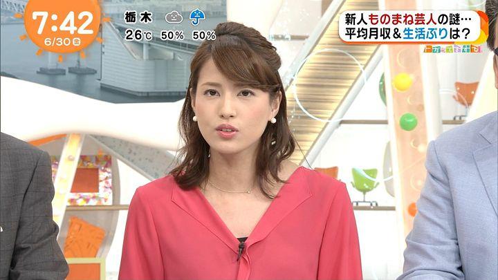 nagashima20170630_25.jpg