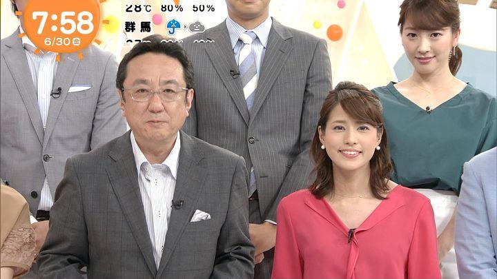 nagashima20170630_28.jpg