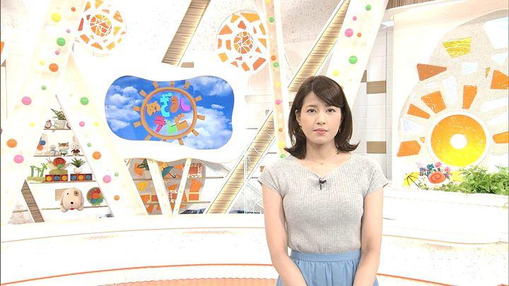 nagashima20170703_01.jpg