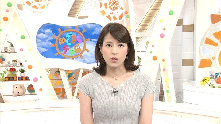 nagashima20170703_02.jpg