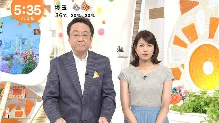 nagashima20170703_04.jpg
